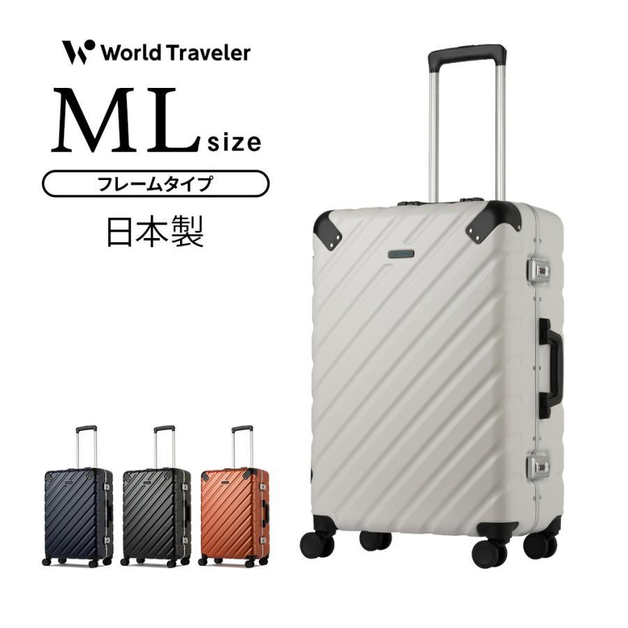 保障できる スーツケース キャリーケース キャリーバッグ エース 中型 軽量 Mサイズ おしゃれ 静音 ace ワールドトラベラー ハード 日本製 フレーム ビジネス AE-04097, 雑貨とギフトの専門店 マイルーム f44c51c6