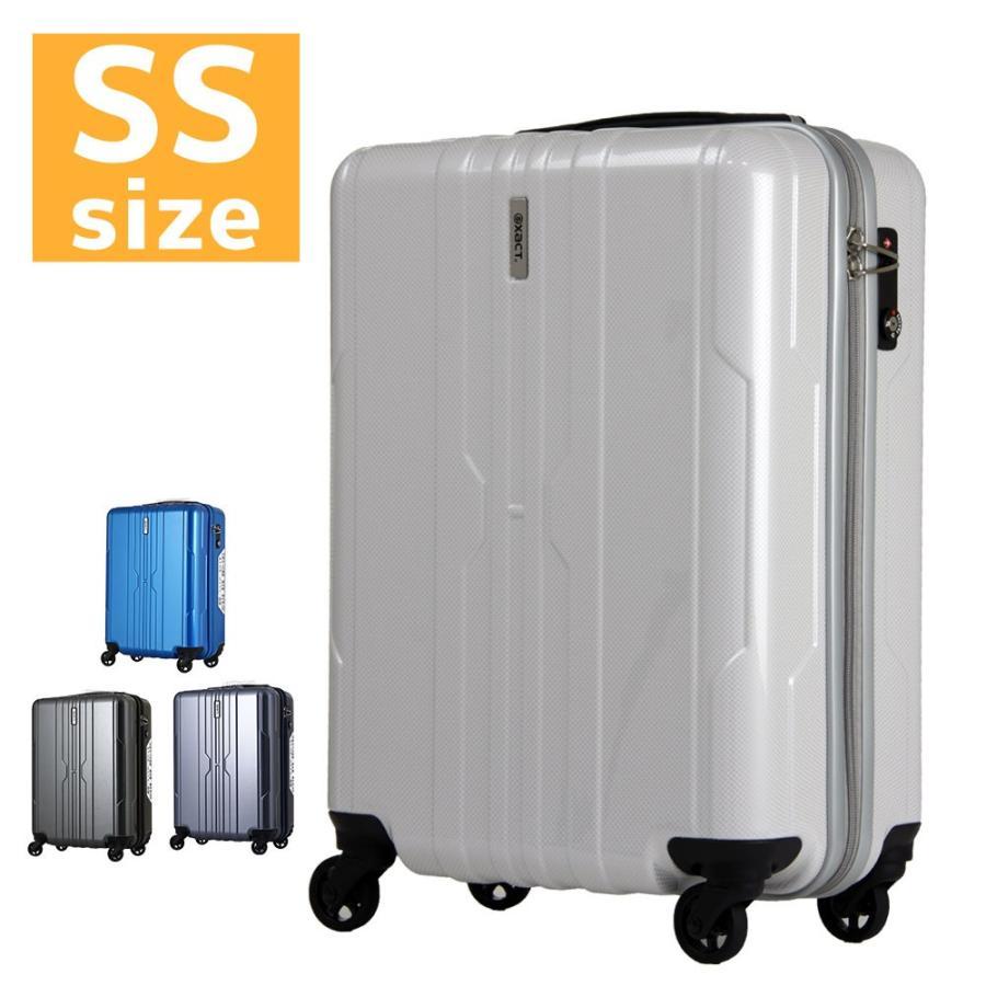 アウトレット スーツケース キャリーケース キャリーバッグ エース 小型 軽量 機内持ち込み おしゃれ 静音 イグザクト ハード ファスナー B-AE-05934