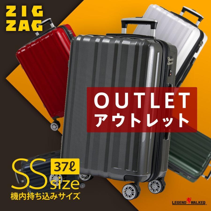 アウトレット スーツケース キャリーケース キャリーバッグ トランク 小型 機内持ち込み 軽量 おしゃれ 静音 ハード ファスナー ビジネス B-5102-49 travelworld