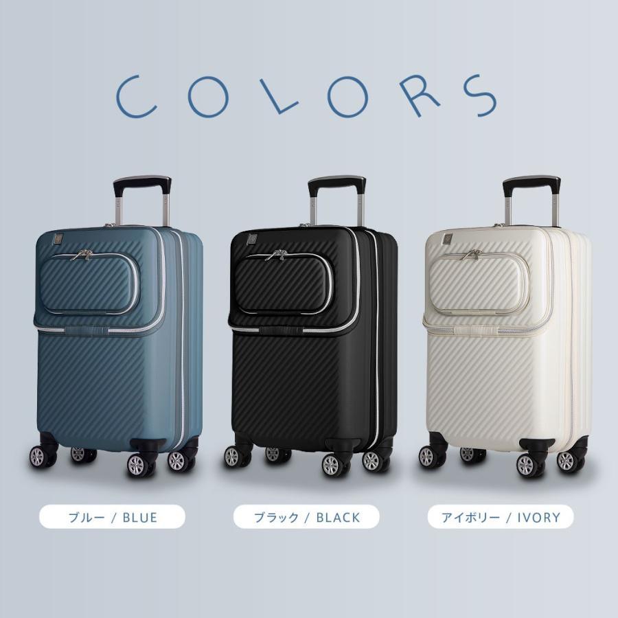 アウトレット スーツケース キャリーケース キャリーバッグ トランク 小型 機内持ち込み 軽量 おしゃれ 静音 ファスナー ビジネス パソコン収納 B-6024-48 travelworld 02