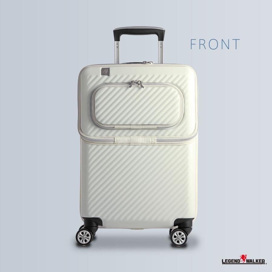 アウトレット スーツケース キャリーケース キャリーバッグ トランク 小型 機内持ち込み 軽量 おしゃれ 静音 ファスナー ビジネス パソコン収納 B-6024-48 travelworld 04
