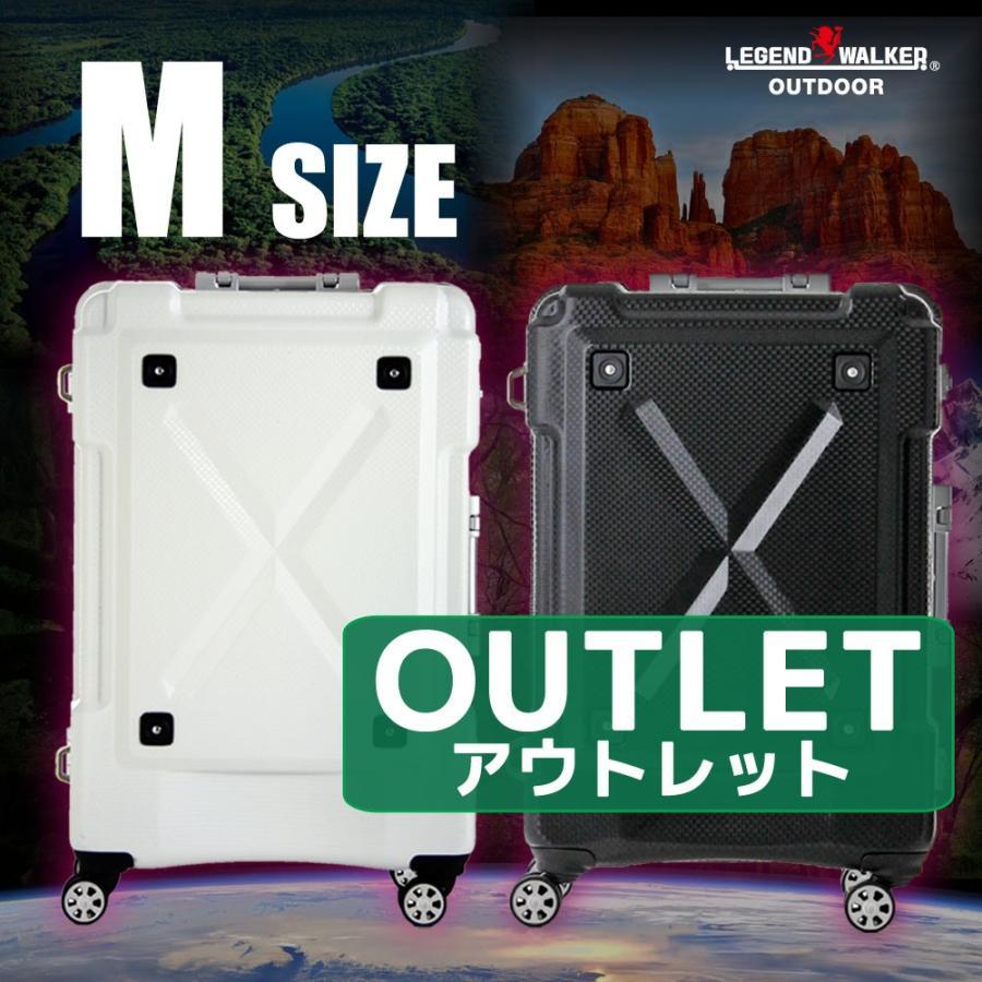 アウトレット スーツケース キャリーケース キャリーバッグ トランク 中型 軽量 Mサイズ おしゃれ 静音 ハード フレーム B-6303-62