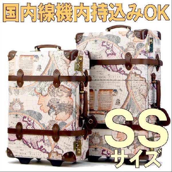 アウトレット トランクケース アンティーク おしゃれ かわいい レトロ 機内持ち込み 小型 キャリーケース スーツケース B-7013-50