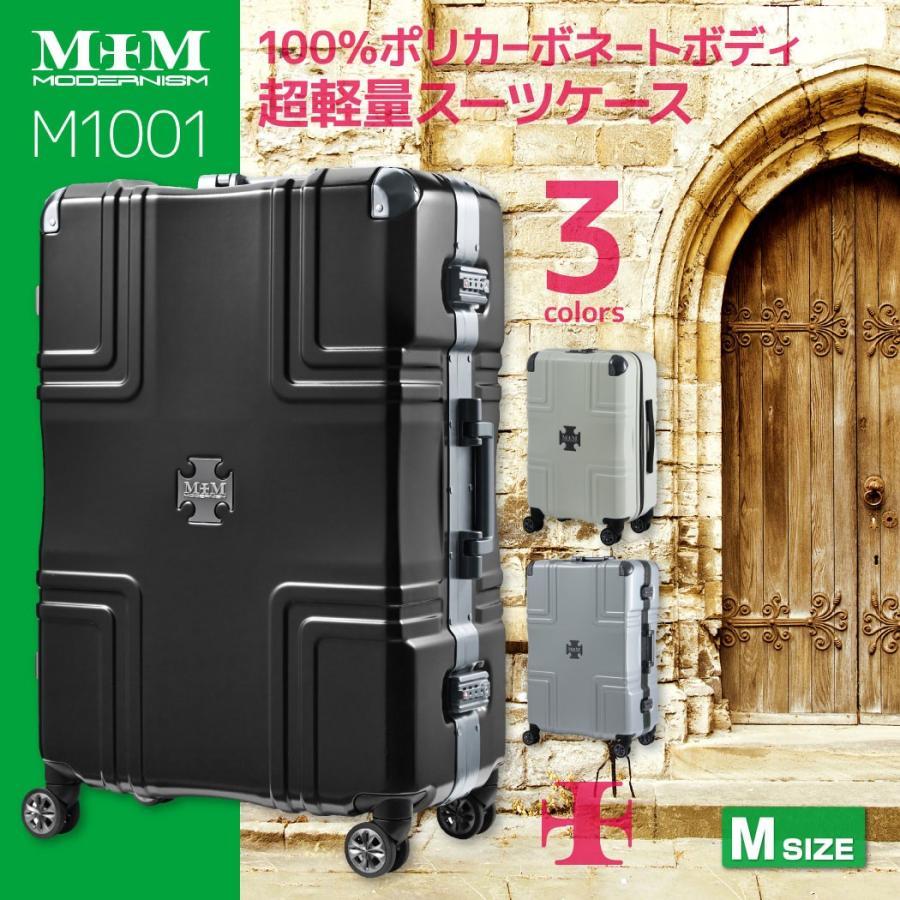 人気アイテム スーツケース キャリーケース キャリーバッグ トランク 中型 軽量 Mサイズ おしゃれ 静音 ハード フレーム M1001-F62, ファイト 5069922f