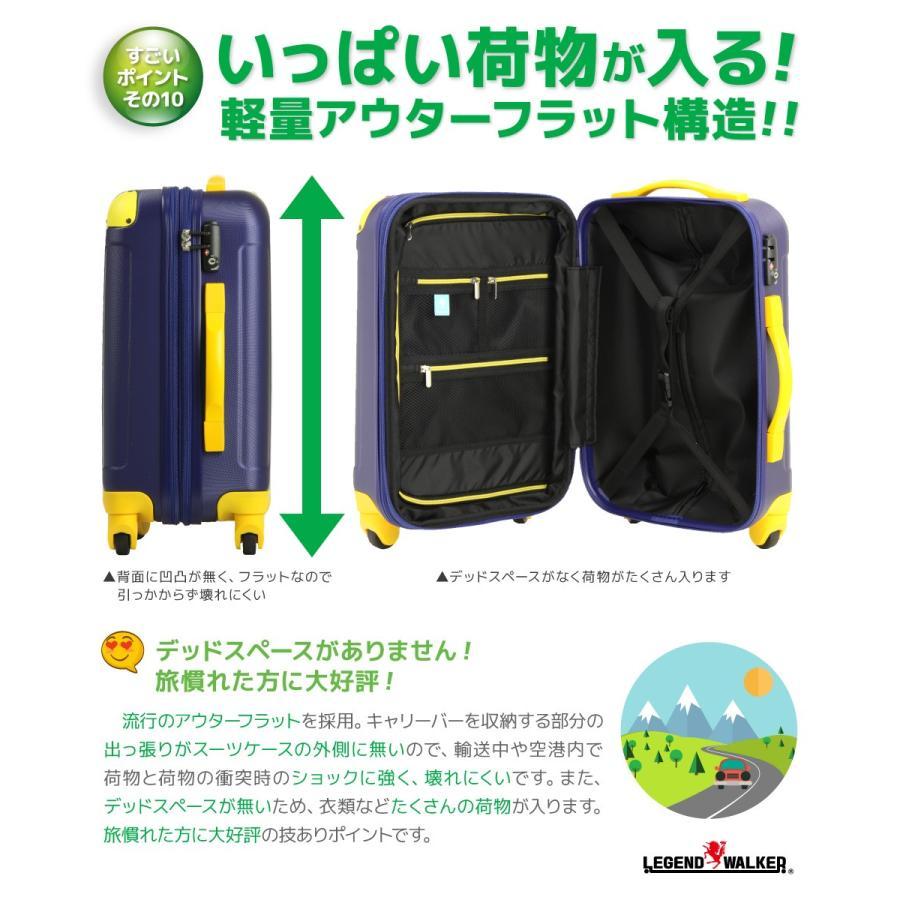 スーツケース キャリーケース キャリーバッグ トランク 小型 軽量 Sサイズ おしゃれ 静音 ハード ファスナー 拡張 5082-55|travelworld|15