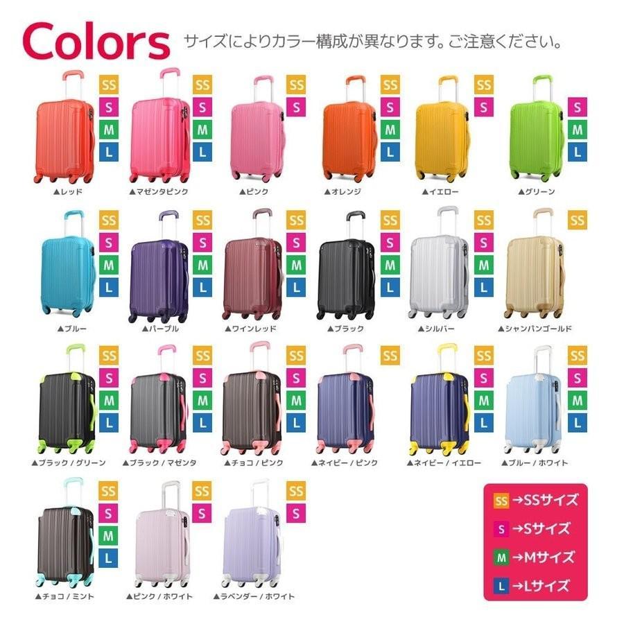 スーツケース キャリーケース キャリーバッグ トランク 中型 軽量 Mサイズ おしゃれ 静音 ハード ファスナー 拡張 5082-60|travelworld|02