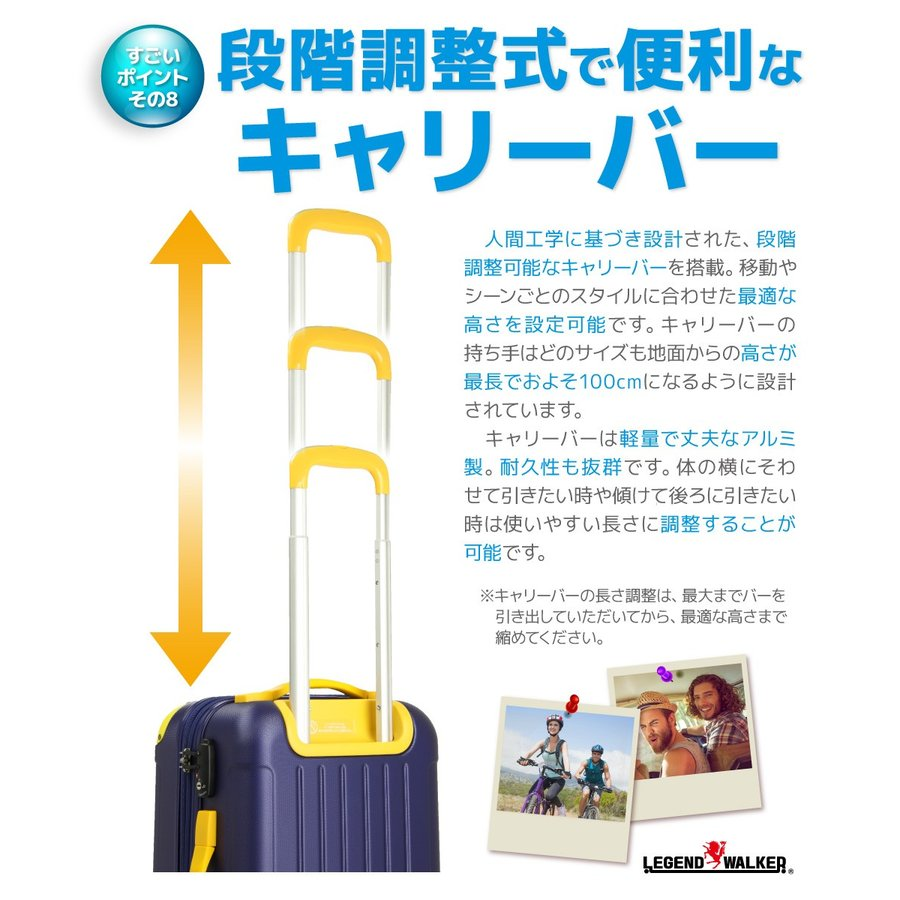 スーツケース キャリーケース キャリーバッグ トランク 中型 軽量 Mサイズ おしゃれ 静音 ハード ファスナー 拡張 5082-60|travelworld|13