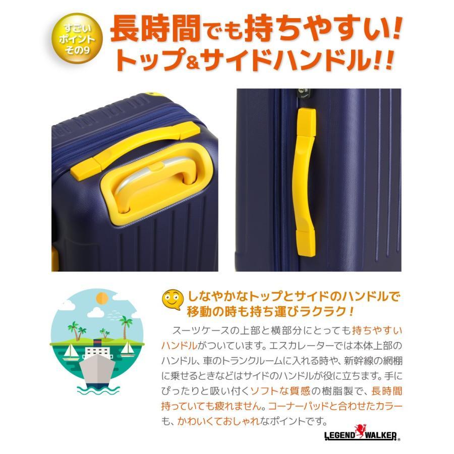 スーツケース キャリーケース キャリーバッグ トランク 中型 軽量 Mサイズ おしゃれ 静音 ハード ファスナー 拡張 5082-60|travelworld|14
