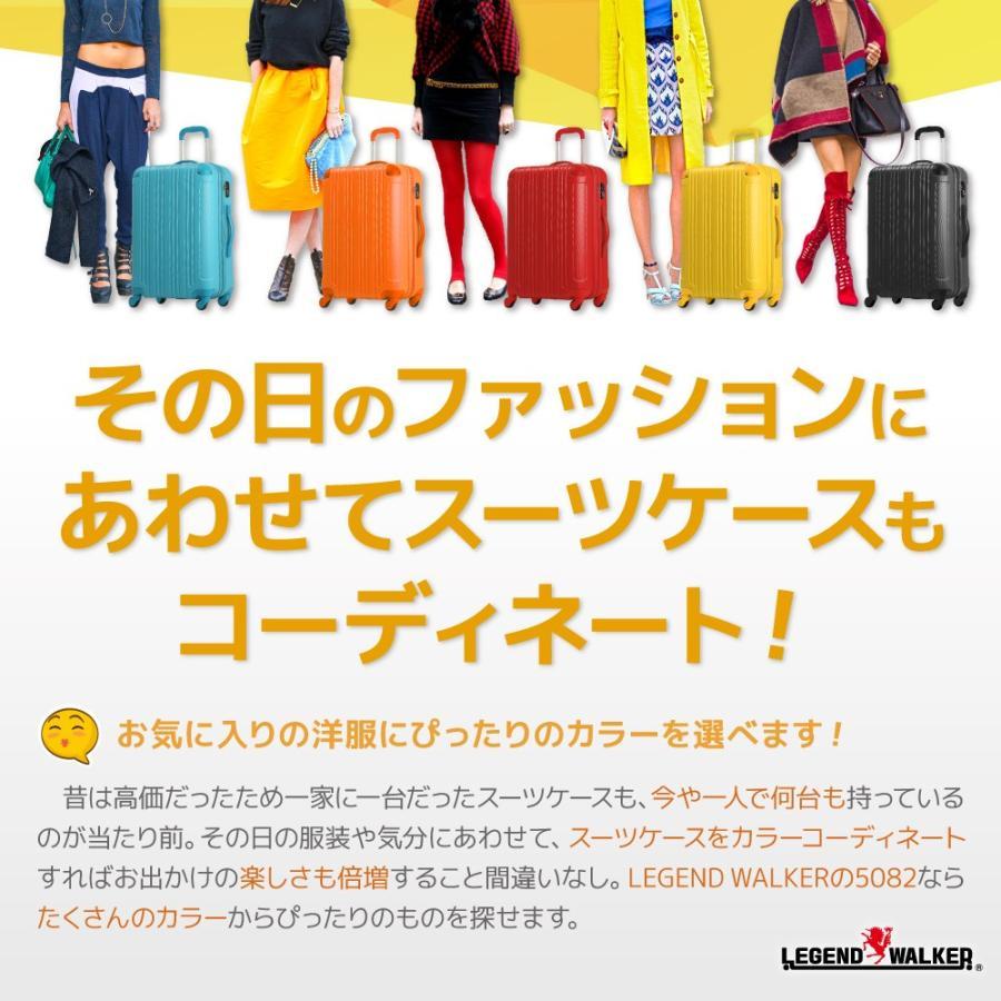 スーツケース キャリーケース キャリーバッグ トランク 中型 軽量 Mサイズ おしゃれ 静音 ハード ファスナー 拡張 5082-60|travelworld|03