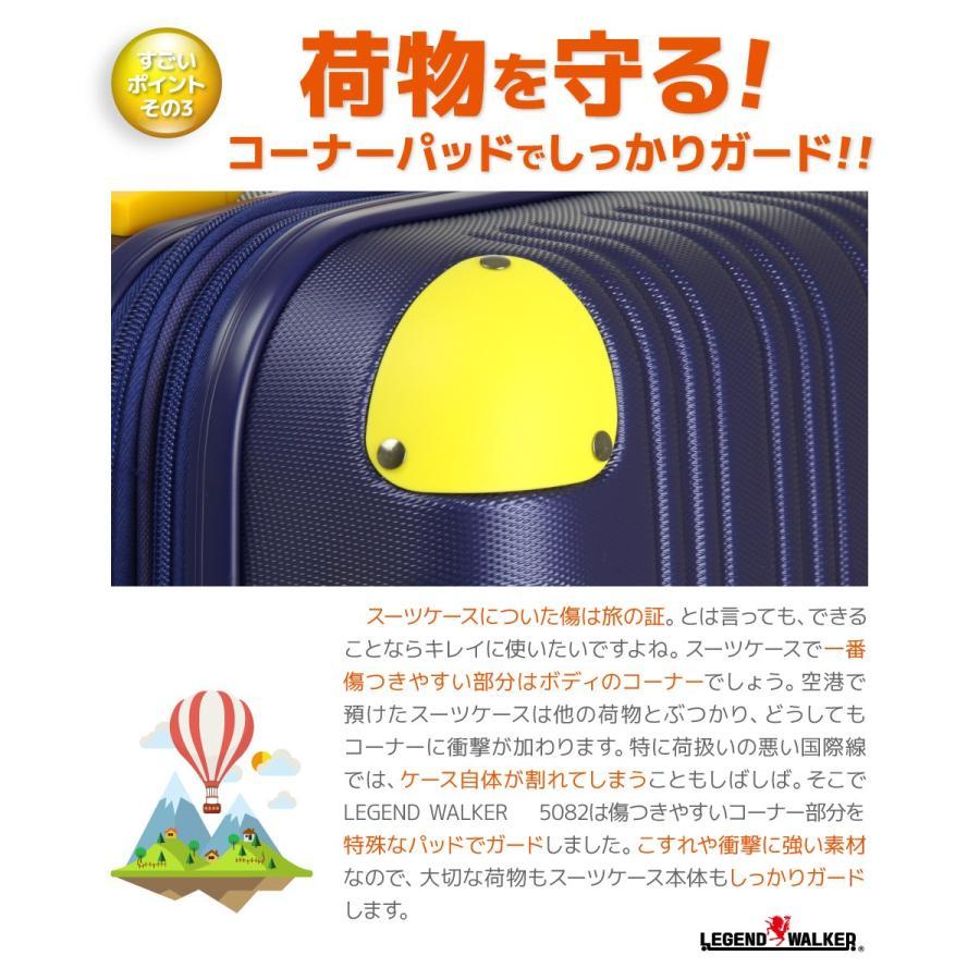 スーツケース キャリーケース キャリーバッグ トランク 中型 軽量 Mサイズ おしゃれ 静音 ハード ファスナー 拡張 5082-60|travelworld|07