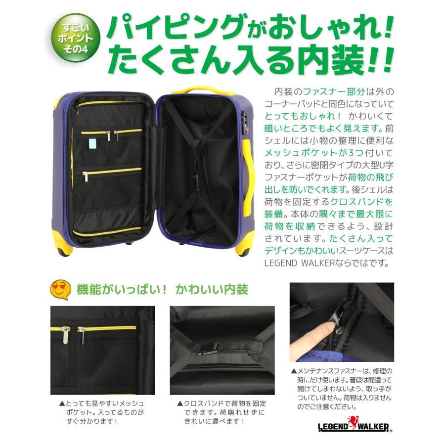 スーツケース キャリーケース キャリーバッグ トランク 中型 軽量 Mサイズ おしゃれ 静音 ハード ファスナー 拡張 5082-60|travelworld|08