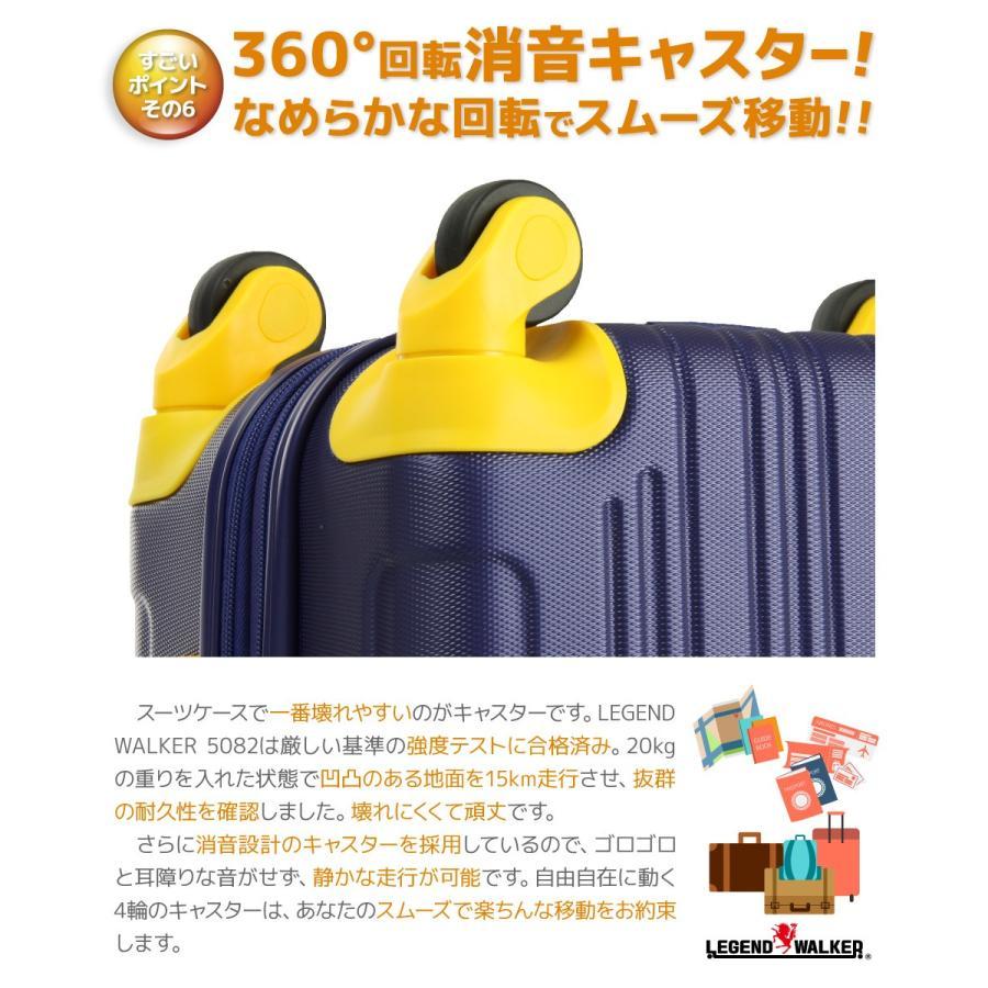 スーツケース キャリーケース キャリーバッグ トランク 中型 軽量 Mサイズ おしゃれ 静音 ハード ファスナー 拡張 5082-60|travelworld|10