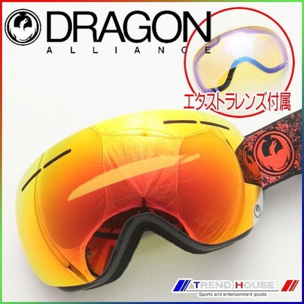 2017 ドラゴン X1s Energy Scarlet/赤 Ion+黄 青 Ion 722-6288 DRAGON APX