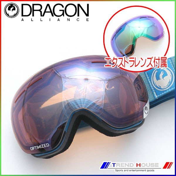 ドラゴン ゴーグル X1s Hone 青/Optimized Flas 青+Optimized Flash 緑 722-6293 DRAGON