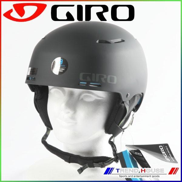 2018 ジロー ヘルメット コンバイン MATTE 黒 RIPTIDE/M(55.5-59cm) 7082662 COMBYN GIRO