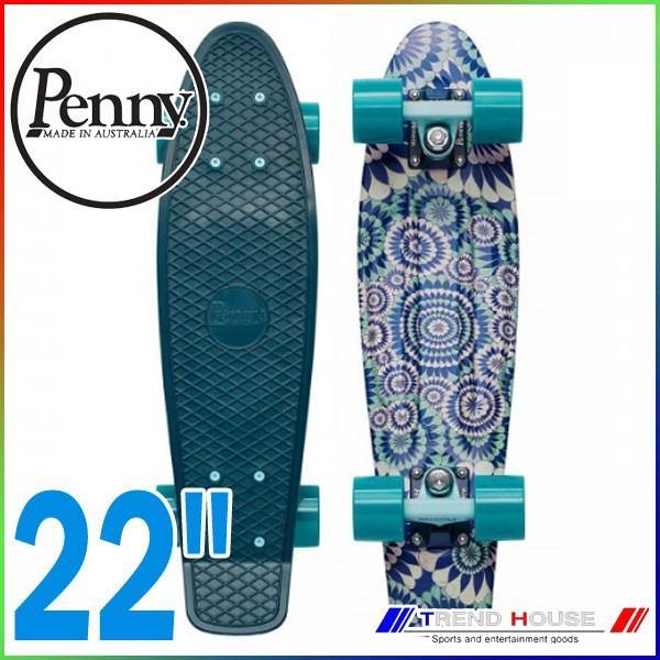 ペニー コンプリート 22