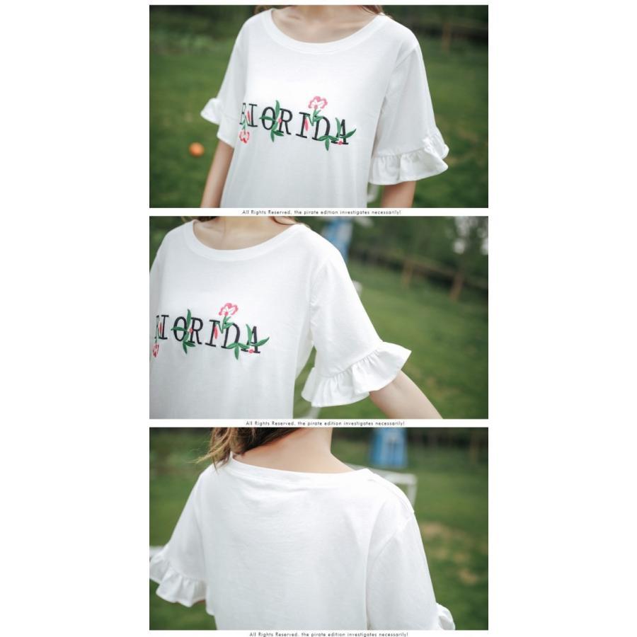 Tシャツ レディース 丸ネック 五分袖 to1-192|treasure-house2|05