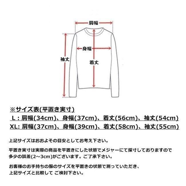 トップス レディース 無地 シャツ Tシャツ 長袖 to2-194 treasure-house2 15