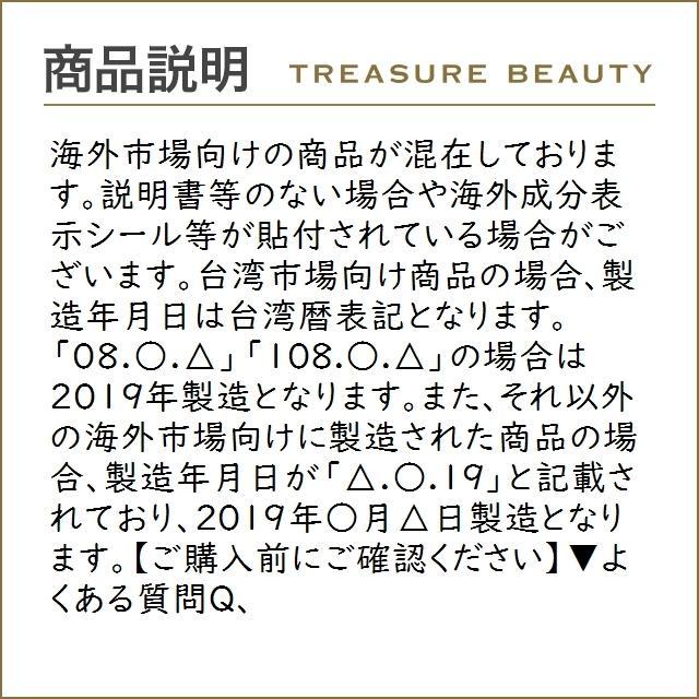 SK2 フェイシャル トリートメント マスク    1枚 (シートマスク・パック) エスケーツー SK-II... treasurebeauty 04
