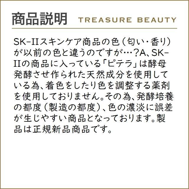 SK2 フェイシャル トリートメント マスク    1枚 (シートマスク・パック) エスケーツー SK-II... treasurebeauty 05