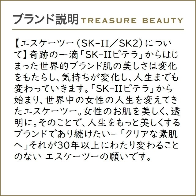 SK2 フェイシャル トリートメント マスク    1枚 (シートマスク・パック) エスケーツー SK-II... treasurebeauty 07