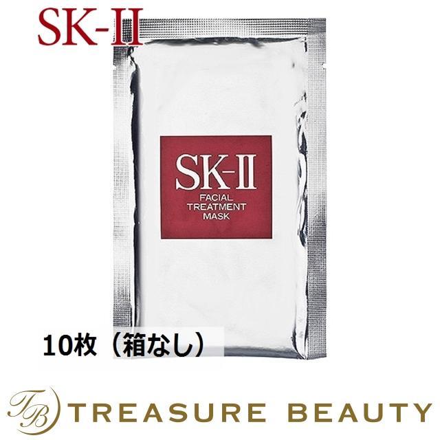【送料無料】SK2 フェイシャル トリートメント マスク    10枚(箱なし) (シートマスク・パ...|treasurebeauty