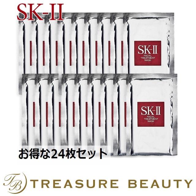 【送料無料】SK2 フェイシャル トリートメント マスク   お得な24個セット 1枚 x 24 (シート...まとめ買い treasurebeauty