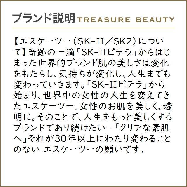 【送料無料】SK2 フェイシャル トリートメント マスク   お得な24個セット 1枚 x 24 (シート...まとめ買い treasurebeauty 07