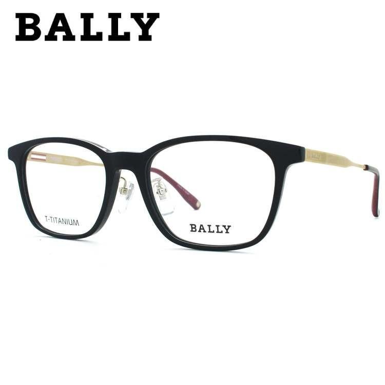【老眼鏡・PCメガネ・伊達 レンズオプション無料】バリー メガネフレーム BALLY 新作 BY3029J 1 53