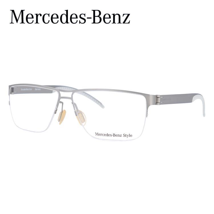 【老眼鏡・PCメガネ・伊達 レンズオプション無料】メルセデス ベンツ メガネフレーム MercedesBenz M6045-C 58