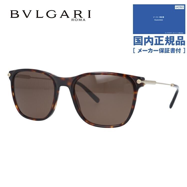 100%本物 ブルガリ サングラス サングラス 2018年新作 レギュラーフィット BVLGARI ブルガリ BV7032 541173 55 55, 【お得】:92ad8135 --- fresh-beauty.com.au