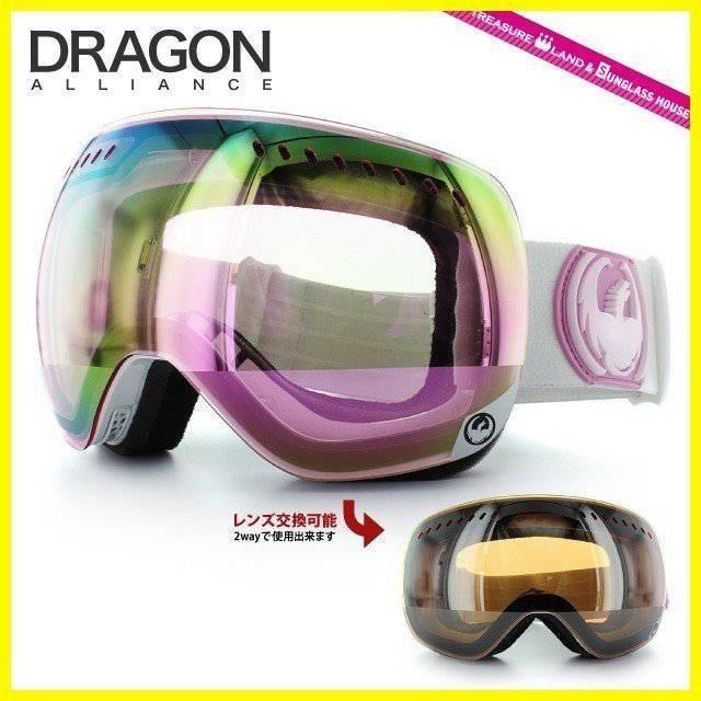 ゴーグル ドラゴン ミラー レンズ DRAGON APXs 722-4828 女性向け レディース