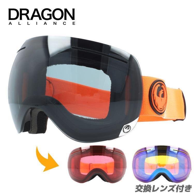 ドラゴン スキーゴーグル スノーゴーグル ミラー レンズ レギュラーフィット DRAGON X1 722-5414