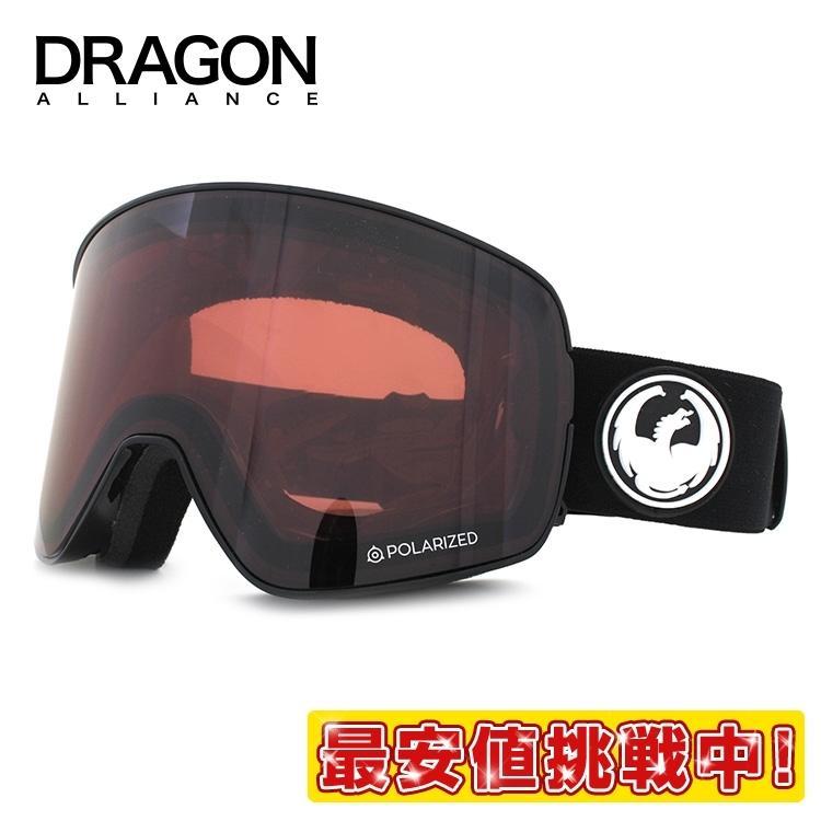 ドラゴン スキーゴーグル スノーゴーグル レギュラーフィット DRAGON NFX2 603-0001