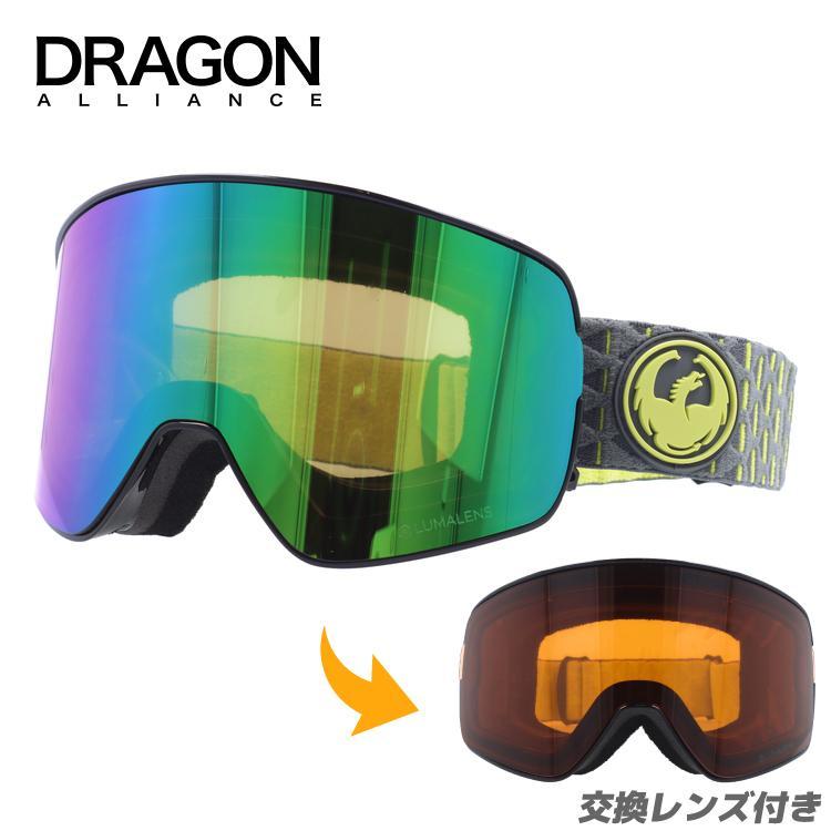 【現金特価】 ドラゴン dragon スキーゴーグル スノボ スノーゴーグル ドラゴン ミラーレンズ レギュラーフィット DRAGON DRAGON NFX2 NFX2 603-0971, 会津若松市:abbefc5d --- airmodconsu.dominiotemporario.com