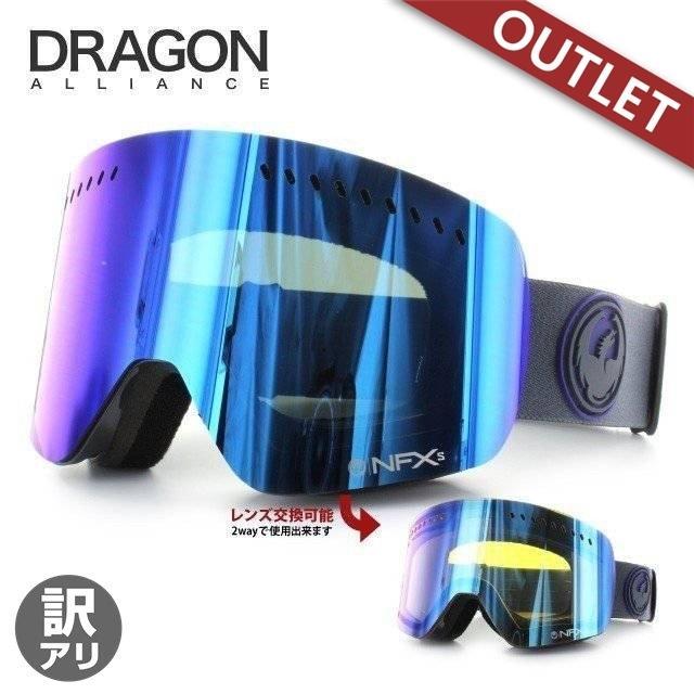 スキーゴーグル ドラゴン【訳あり アウトレット】ミラー レンズ DRAGON NFXs 722-4862 女性向け レディース