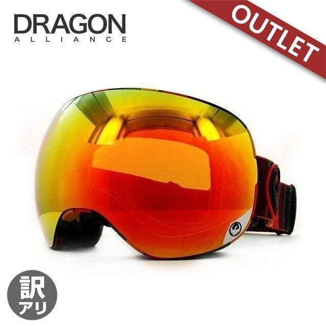 【訳あり アウトレット】訳ありドラゴン スキーゴーグル スノーゴーグル ミラー レギュラー DRAGON X2 722-5390