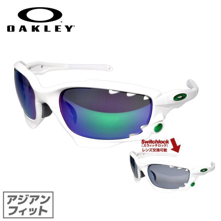 全ての オークリー OO9197-01 サングラス oakley ミラー アジアンフィット oakley ミラー レーシングジャケット OO9197-01, マリンショップMGS:895a988b --- grafis.com.tr