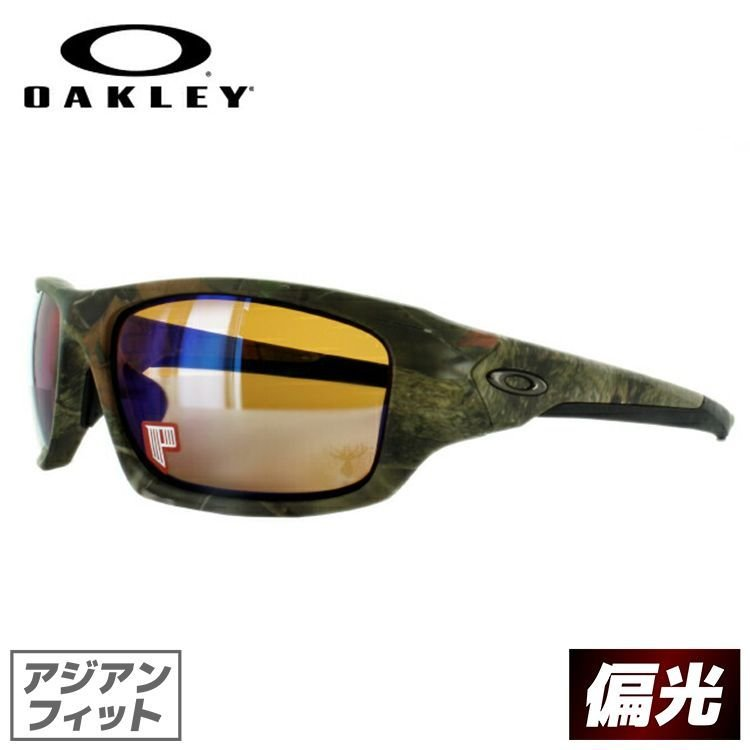 オークリーサングラス ミラー 偏光 アジアン フィット oakley 迷彩 バルブ Valve OO9243-09