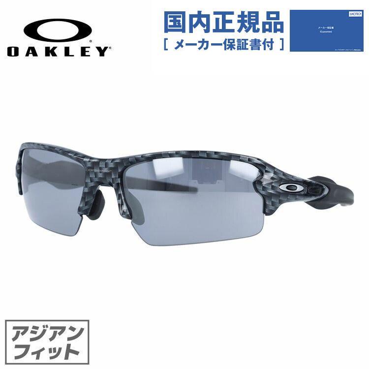 オークリー サングラス oakley アジアンフィット ミラー フラック2.0 OO9271-06 61 FLAK2.0