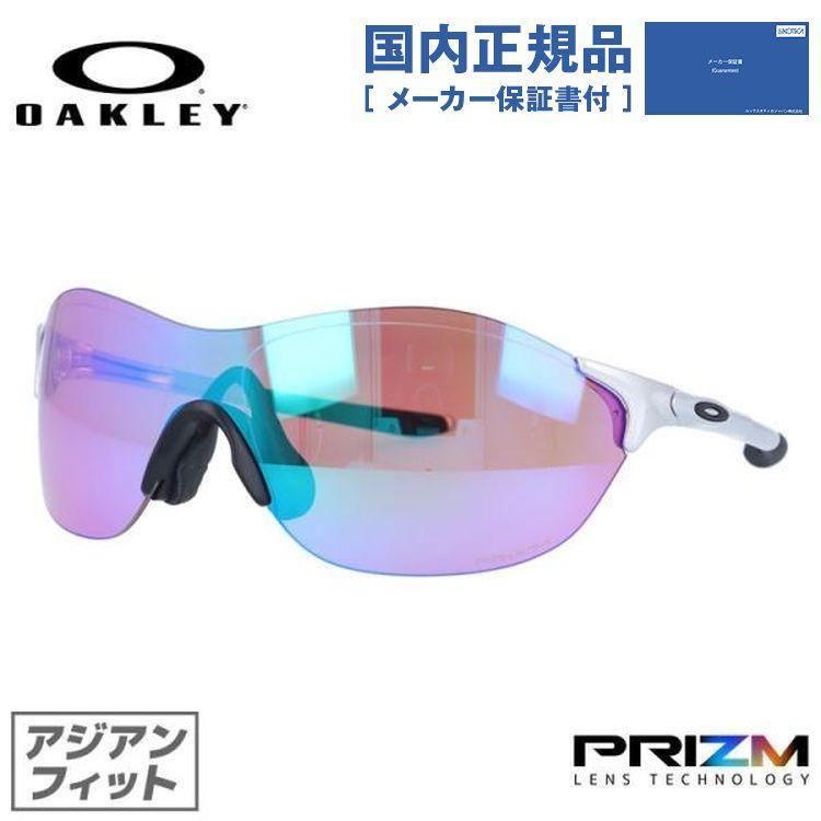 オークリー サングラス ミラー oakley アジアンフィット プリズム EVゼロスイフト EVZERO SWIFT OO9410-0538 138