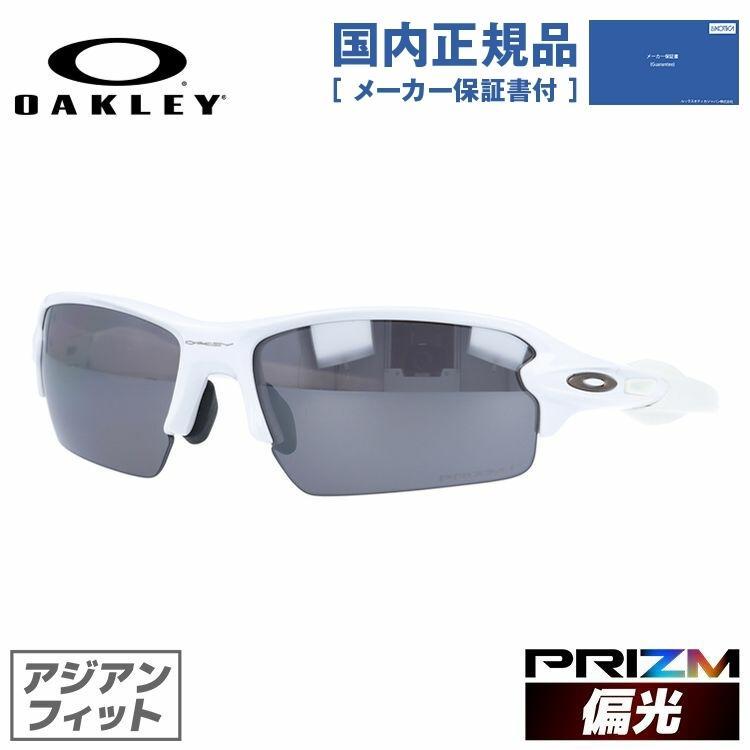 オークリー サングラス ミラー oakley アジアンフィット プリズム フラック2.0 FLAK 2.0 OO9271-2461 61