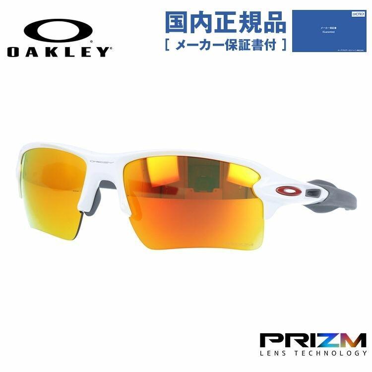 オークリー サングラス ミラー OAKLEY 国内正規品 プリズムレンズ レギュラーフィット フラック 2.0 XL FLAK 2.0 XL OO9188-9359 59