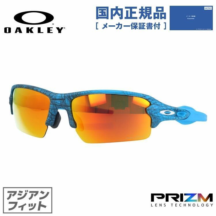 オークリー サングラス ミラー アジアンフィット OAKLEY プリズムレンズ フラック2.0 FLAK 2.0 OO9271-2961 61 国内正規品