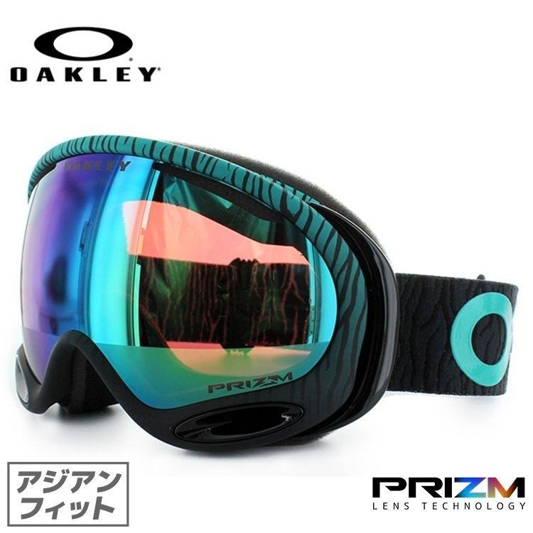 ゴーグル オークリー スノーボード スノボ スキー oakley aフレーム2.0 アジアンフィット プリズム OO7044-33 AFrame2.0
