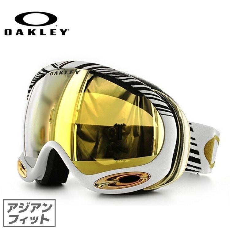 一番人気物 ゴーグル オークリー スノーボード oakley aフレーム2.0 アジアンフィット スノーボード スノボ OO7044-23 SHAUN WHITE Signature AFrame2.0, プロアクティブ オンラインShop b9ea67ed