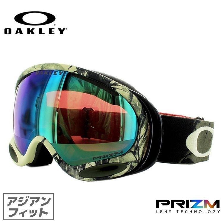 ゴーグル オークリー スノーボード スノボ スキー oakley ミラー aフレーム2.0 アジアンフィット プリズム OO7077-01 95 KAZU KOKUBO AFrame2.0