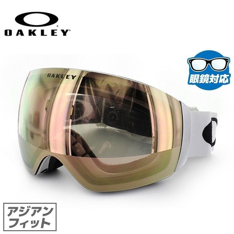 完成品 ゴーグル オークリー スノーボード oakley フライトデッキ XM アジアンフィットミラー OO7079-04 100 FLIGHT DECK XM, WEING ec3c0f96
