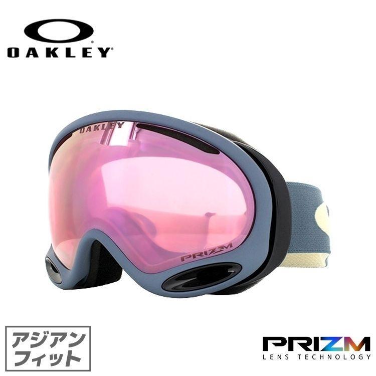 ゴーグル オークリー スノーボード スノボ スキー oakley ミラー aフレーム2.0 アジアンフィット プリズム OO7077-05 AFrame2.0