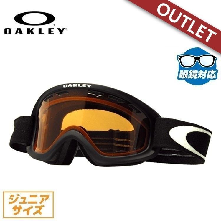 (訳あり アウトレット)ゴーグル オークリー スノーボード スキー oakley 子供 キッズ ジュニア 小さめ レギュラーフィット 59-093 O2 XS